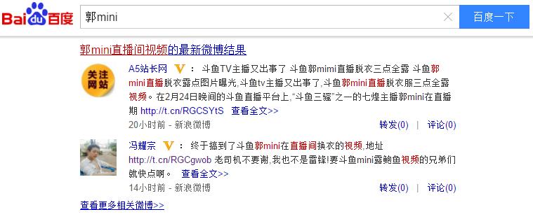 微博推广排名的核心技术(日加一万粉丝绝对不是事儿!)