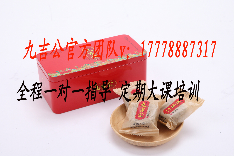 九吉公老红糖全国火热招商中....
