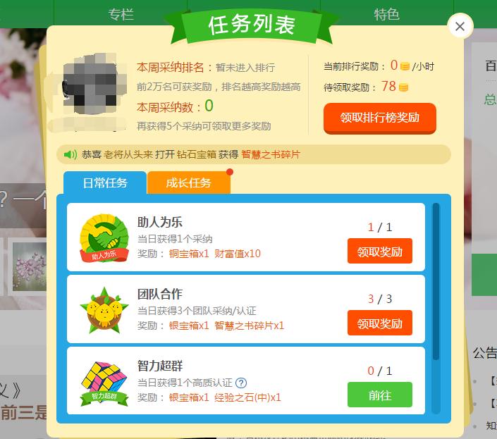 http://www.huodonghezi.com/news-726.html