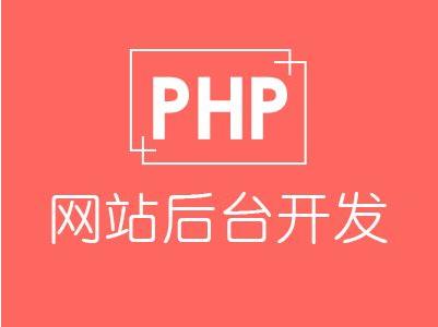 盘点网站开发过程中常见的问题和答案