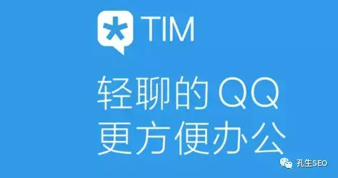 QQ布局细节与聊天技巧,达到事半功倍