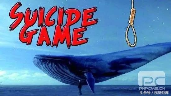 蓝鲸游戏一个这么好的游戏毁在第一关:四点二十的致命呼唤