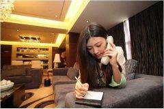 酒店试睡员招聘条件如何应聘酒店试睡员招聘!