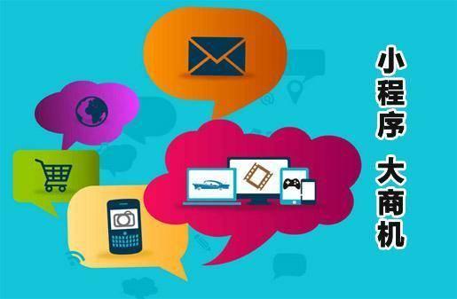 便利店巧用微信小程序,营业额每天增长30%