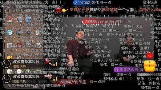 罗永浩陌陌直播九十分钟获26万打赏,只因他和网友分享了这些