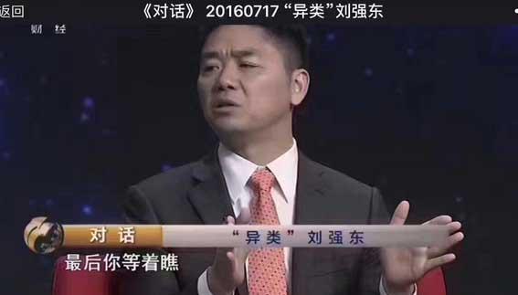 有图有真相!菜鸟顺丰掐架的事刘强东早预料到