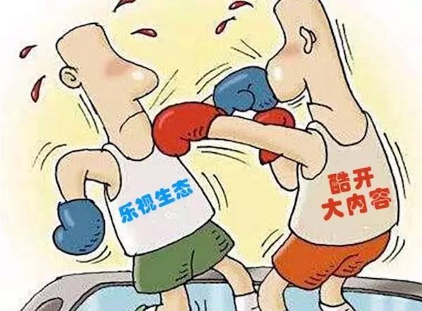 """爱奇艺腾讯先后入股酷开,""""大内容""""终胜乐视模式?"""
