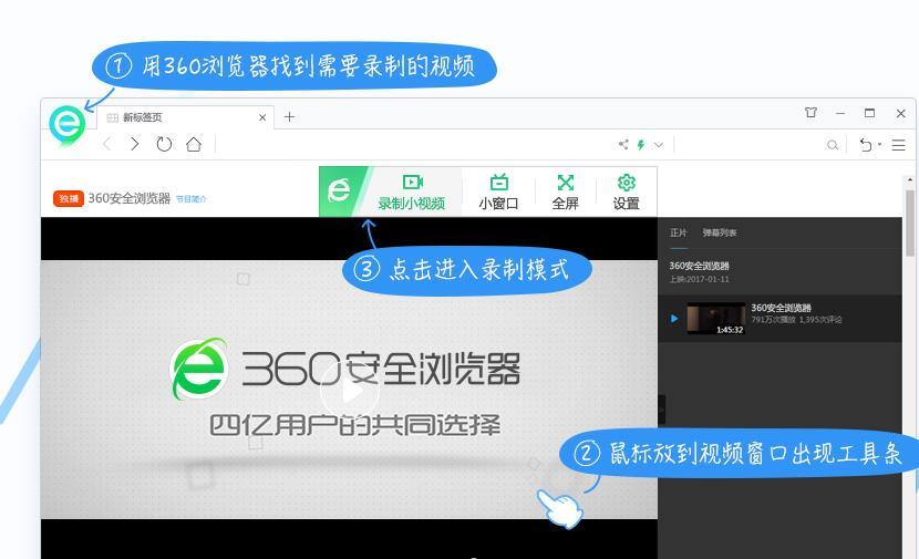 短视频剪辑神器:360推出自媒体短视频剪辑工具-快剪辑