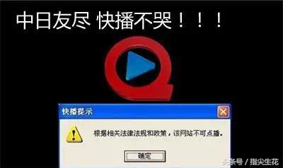 全球最大BT网站被封杀!