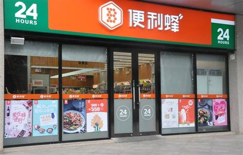 """无人便利店变身""""网红"""",新零售的清流还是意识流?"""