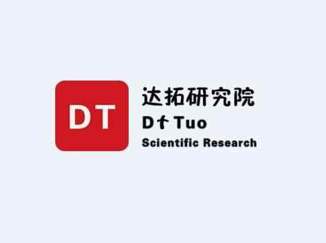 达拓研究院成立: 人工智能让未来更美好