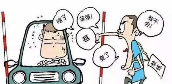 学车的理想和现实,你中招了吗?