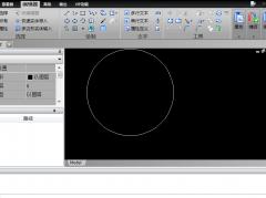 如何在CAD看图软件中画圆形