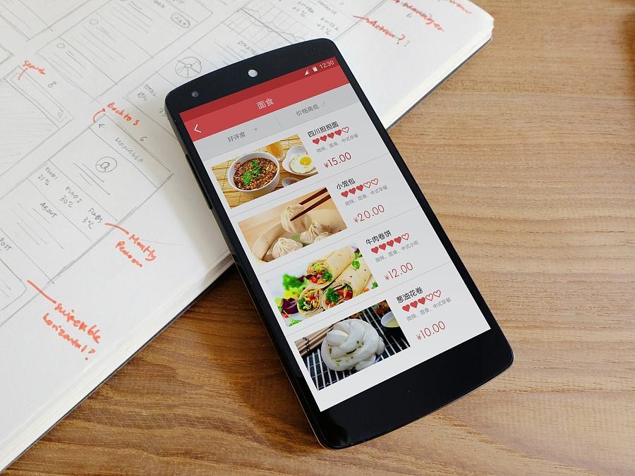 共享早餐app开发新热潮