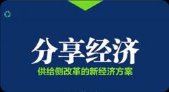岩小松带你认识社交零售平台云集微店