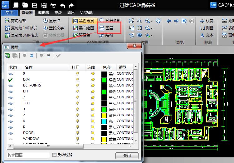如何隐藏CAD图纸中的标注尺寸?
