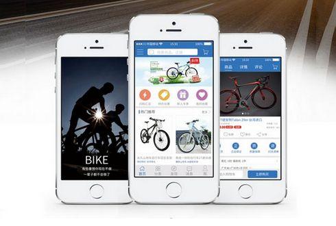 共享单车APP平台如何实现大城市共享