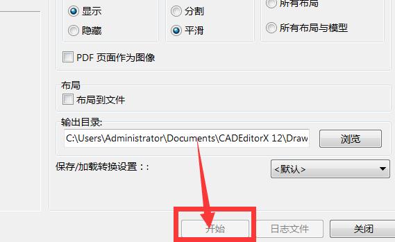 dwg文件查看器的正确使用方法!dwg文件的真实作用!