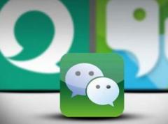 苹果iphone手机微信聊天记录恢复教