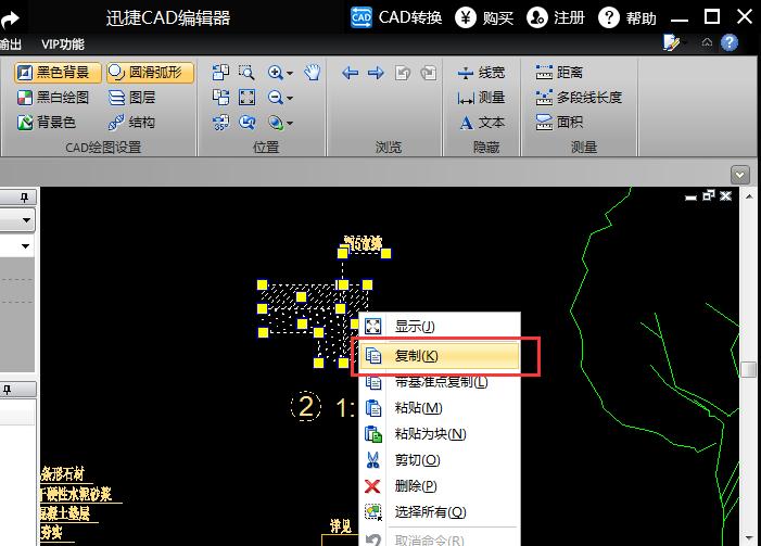 CAD中怎么添加图片?迅捷CAD编辑器粘贴图片