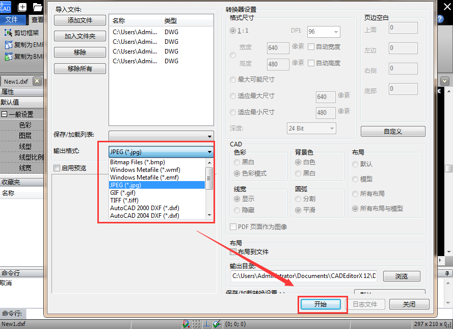 清晰CAD转换成JPG图片操作方法