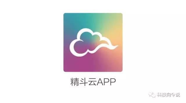 金蝶精斗云APP V4.0发布,为何死死盯着财务这块地?
