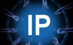 网络文学IP是影视剧的仙丹还是毒药