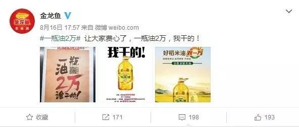 """从""""百度搜F7""""看悬念营销怎么玩儿"""