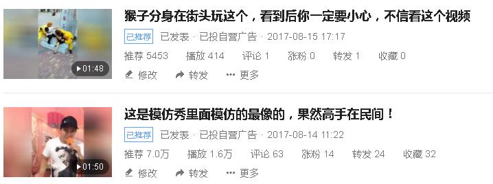 2017最新QQ空间认证申请的方法(官网打不开走后门)