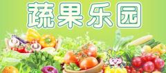 水果超市APP软件如何提升用户体验