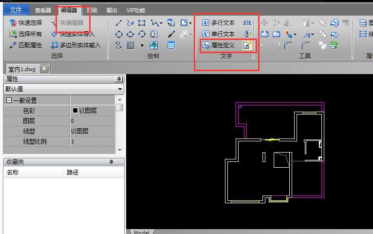 CAD标注样式怎么修改