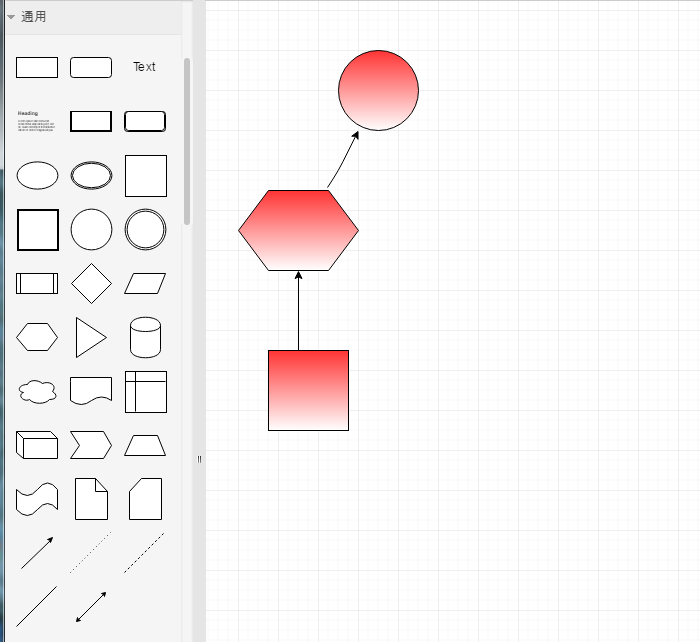 流程图应该使用什么软件画