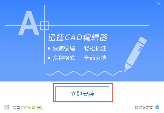 如何解决CAD转PDF之后的文件是空白的情况