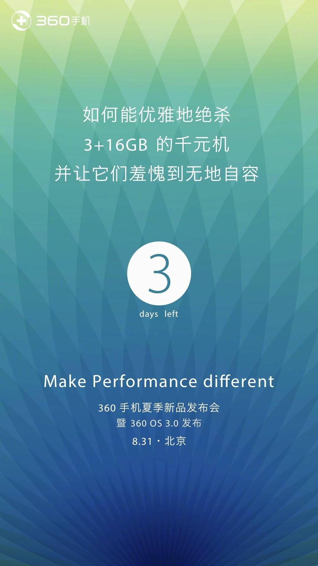 360千元新机明天发布,但目标并不是红米Note5A!