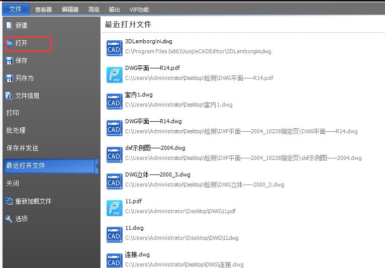 DWG文件中的图像可以多个复制吗