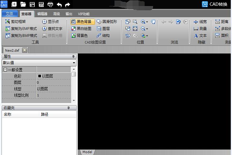 怎么在CAD文件中插入图片