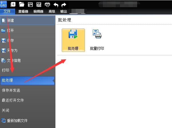 用pdf转cad转换器专业来操作