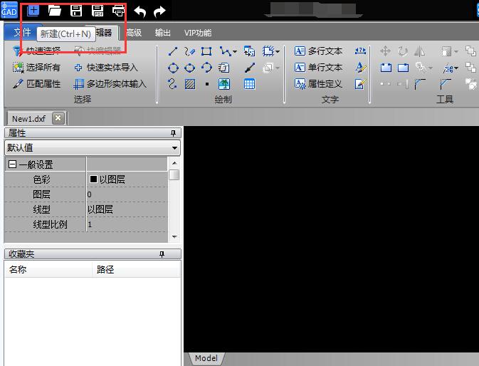 怎么在CAD中画虚线