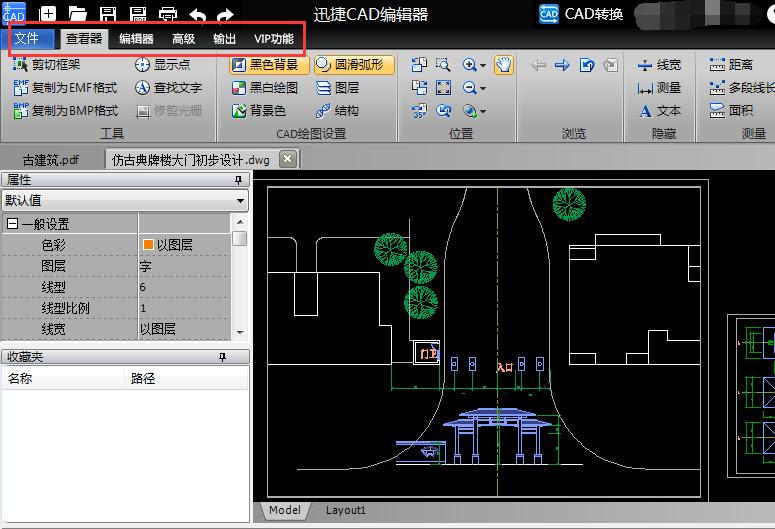 CAD技巧大全,你全都知道吗?