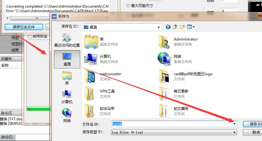 专业的CAD转换成PDF格式操作方法及步骤