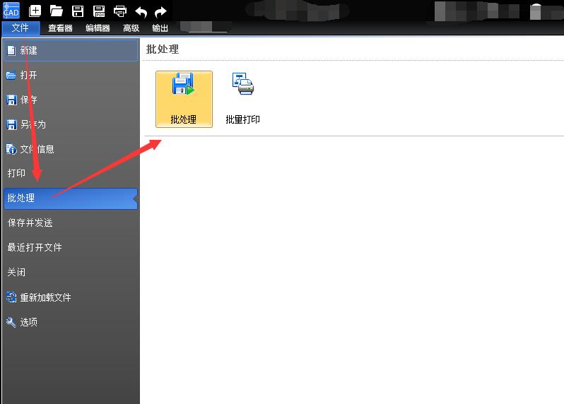 CAD2007转PDF格式的专业操作