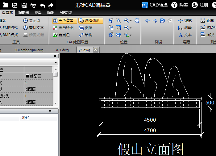 CAD坐标怎么快速定位