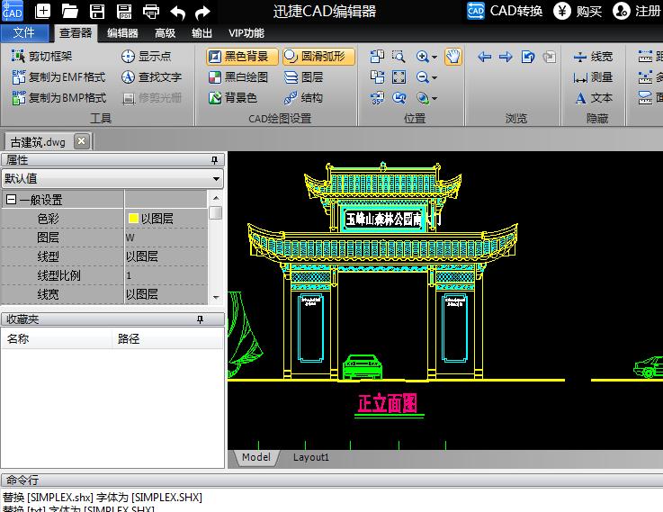 把CAD转PDF黑白,用CAD编辑器操作