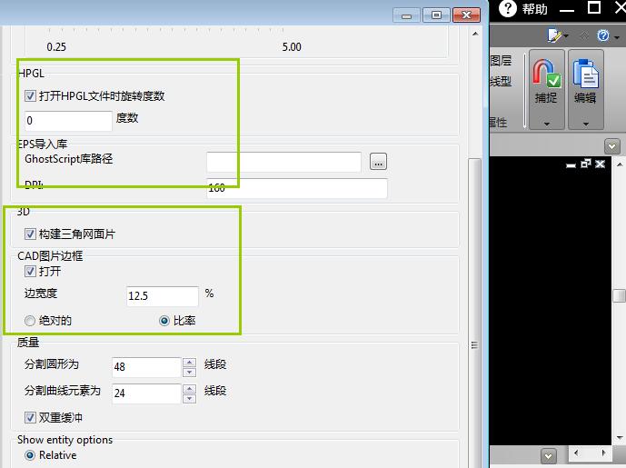 CAD中显示比例尺的修改方法
