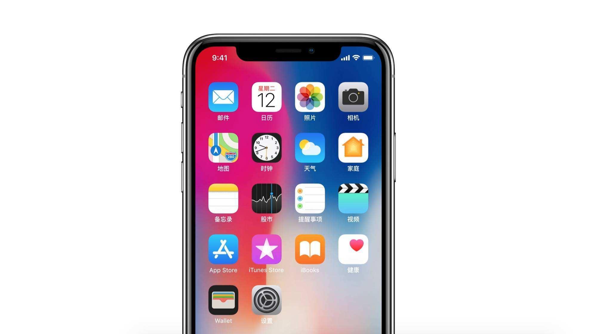 iPhoneX国行版贵?英国人也表示买不起!