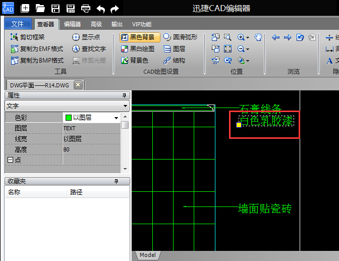 有什么办法可以修改CAD文件文字颜色
