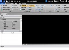 pdf转cad后可以编辑