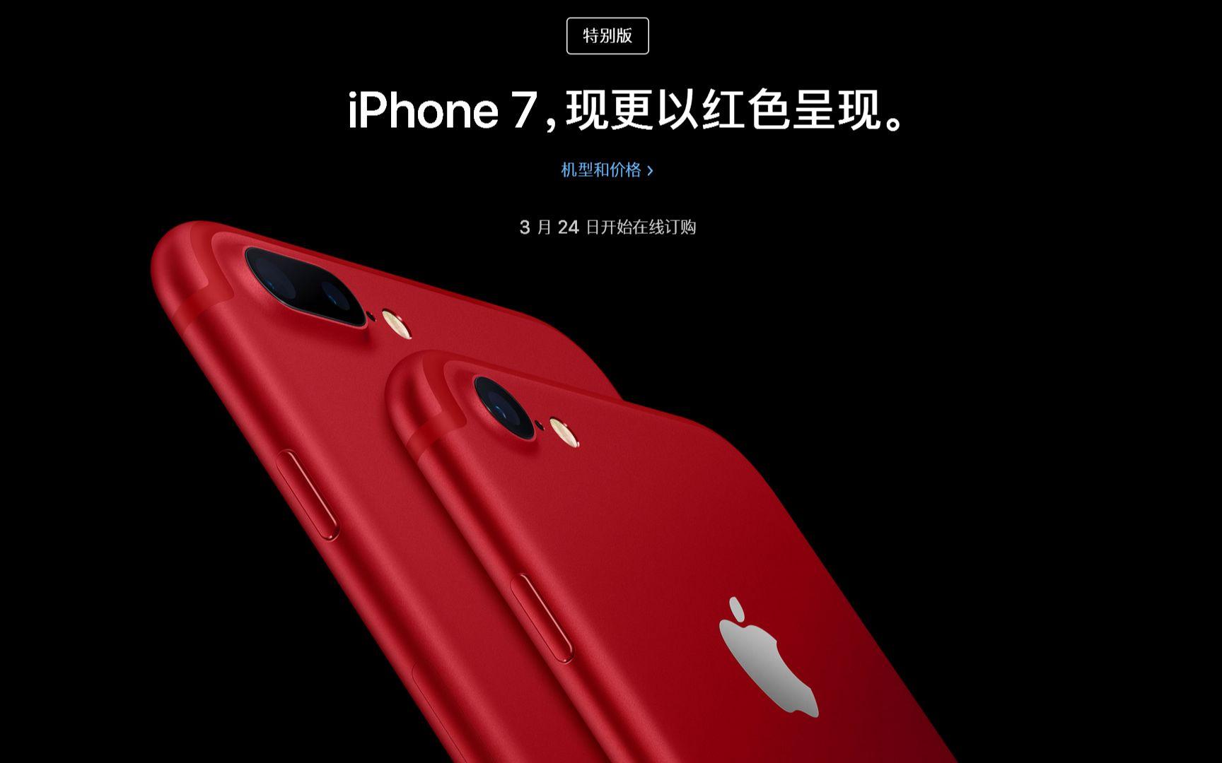 手机的收藏价值有多大?魅蓝Note6卖出骁龙835的价格!