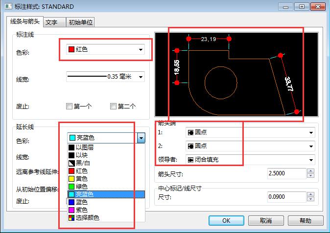 CAD标注样式颜色怎么设置