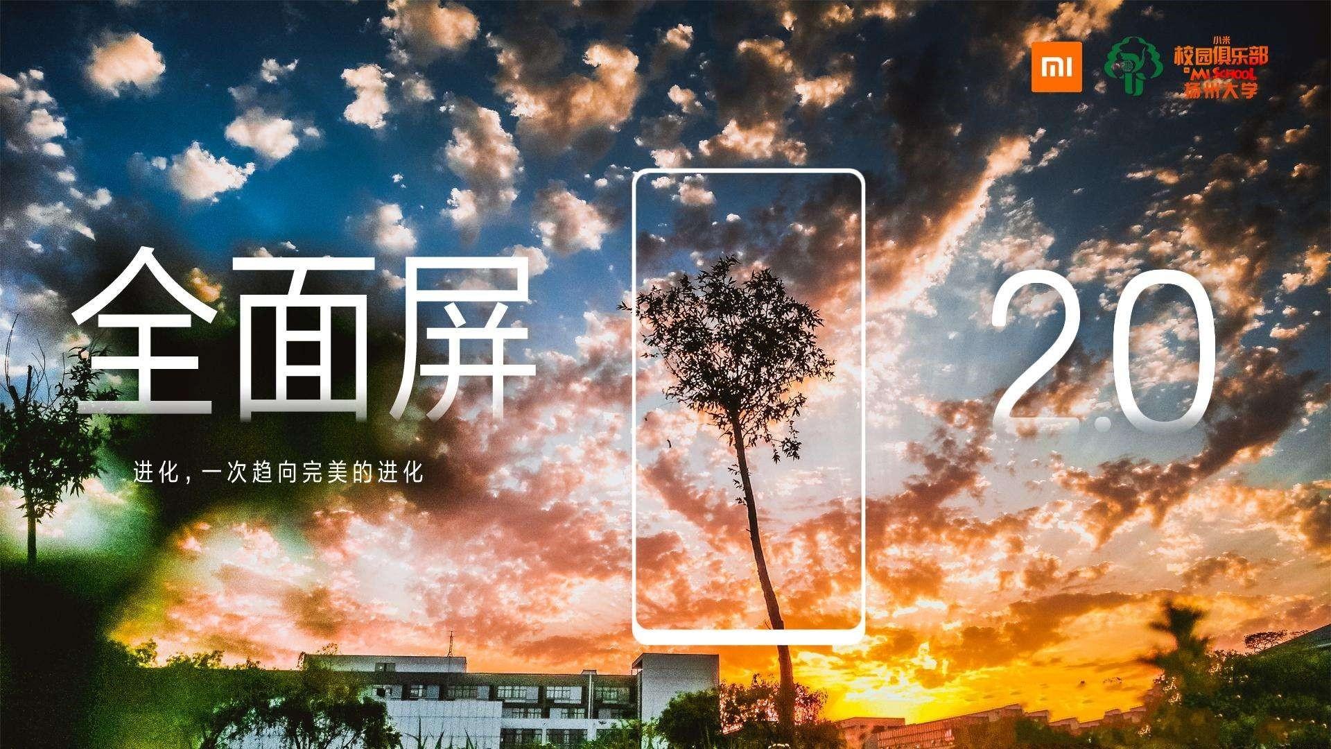 努比亚新机入网工信部,骁龙625再战千元机市场!